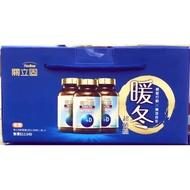 🌟☆ 日本生產 公司貨☆ 關立固FlexNow+D加強型 暖冬禮盒組 (200粒x3瓶)