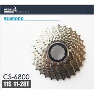 ★FETUM★ SHIMANO ULTEGRA CS-6800 11速卡式飛輪(11-28T)[36006828]