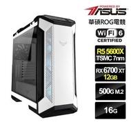 【華碩平台】R5六核{特攻暴君}RX6700XT獨顯電玩機(R5-5600X/16G/500G_SSD/RX6700XT-12G)