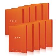 【J.KAO】逆時速酵傳導面膜 10盒50入