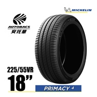 MICHELIN 米其林輪胎 PRIMACY 4 - 225/55/18 安全/安靜/高里程/轎車胎