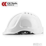 免運 工程頭盔 安全帽工地施工領導型電工建筑工程電力勞保頭盔白色透氣