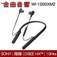 現貨免運 SONY 索尼 WI-1000XM2 黑色 無線 降噪 入耳式耳機   金曲音響