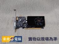 【韋貞電腦】二手電腦零件-顯示卡/NVIDIA/技嘉/GV-N1030D5-2GL/GT1030