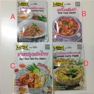 藍象 Lobo 泰國泰式 料理包 打拋 綠咖哩 TOM YUM 泰式炒河粉 調理包