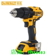 DEWALT得偉無刷電鉆多功能鋰電充電鉆沖擊鉆電起子DCD777/791/796