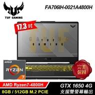 【ASUS 華碩】TUF Gaming A17 FA706IH-0021A4800H 17.3 吋 電競筆電 - 幻影灰 【加碼贈真無線藍芽耳機】【三井3C】