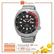 นาฬิกาผู้ชาย SEIKO PROSPEX DIVER รุ่น SRP789K1  'TURTLE' 200M AUTOMATIC MEN WATCH  ประกันศูนย์ Seiko 1 ปี