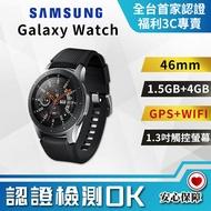 【創宇通訊│福利品】9成新 SAMSUNG Galaxy Watch WIFI版 46mm手錶【R800】開發票