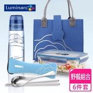 【法國 樂美雅 Luminarc】強化玻璃密封保鮮盒提袋野餐組(820ml+#304不銹鋼+隨手瓶)