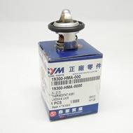 GTS300i 水溫恆溫器 19300-HMA-000 三陽正廠零件 三陽原廠零件 三陽公司貨