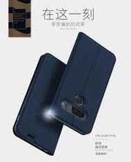 DD LG G8S手機殼g8插卡全包支架保護套翻蓋G8thinQ磁吸皮套男女韓