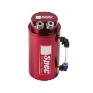 (現貨限時免運)(全新未使用)(僅此一個)D1 SPEC 廢油廢氣回收桶(紅) 汽車通用