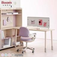 【iloom 怡倫家居】Linki Plus 1200型基本型書桌+掛飾收納板(灰色)