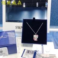 【佰鹿威森】香港代購 施華洛世奇/Swarovski  Hello Kitty立體項鏈 粉紅水晶吊墜 鎖骨鏈