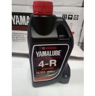 YAMAHA 山葉 原廠4R 900 CC 機油 10W40