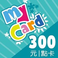 【12/02更新】92折 MyCard My Card 150點 300 點
