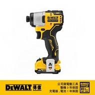 【DEWALT 得偉】美國 得偉 DEWALT 12V 無刷式衝擊起子機 3.0Ah雙電池 DW-DCF801L2(DW-DCF801L2)