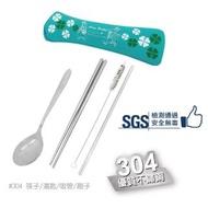 安妮兔 304不鏽鋼 環保餐具四件組 024UP-C0241
