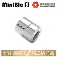 【免運】 HerherS和荷 MiniBle S 微氣泡起波器 - 標準版