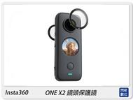 【銀行刷卡金+樂天點數回饋】現貨! Insta360 One X2 鏡頭保護鏡 保護鏡 耐磨 防刮(OneX2,公司貨)