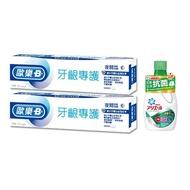 歐樂B牙齦專護牙膏夜間保護120gX2(贈ARIEL清香超濃縮洗衣精910g)【愛買】