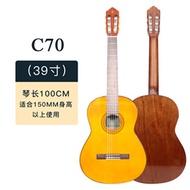 Yamaha C40C80 Children s classical guitar 36