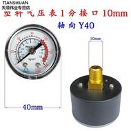 現貨✷☞◈熱銷空壓機壓力表氣泵配件精密氣壓表軸向正向Y40 Y50Y60規格齊全