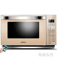 微波爐 Galanz/格蘭仕 家用微波爐光波爐蒸烤箱一體220V