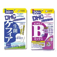【DHC】消化必備組(克菲爾益生菌30日份+維他命B群30日份)