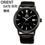 Watch Orient Date Series Japan Movement Date Display Function Mechanical Watch