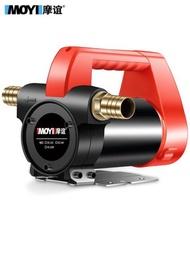 電動抽油泵12V24V220伏自吸柴油泵加油機自動油泵車載抽油器小型【帝一3C旗艦】