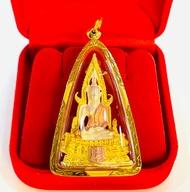 จี้พระพุทธชินราชเลี่ยมทอง ทองแท้75% เลี่ยมกันน้ำ (ตัวพระไม่ใช่ทองคำค่ะ) ราคา 2890฿มีใบรับประกันให้ค่ะ ใส่กับสร้อยคอหนัก 2บาท 3บาท 4บาทตันๆได้ค่ะ
