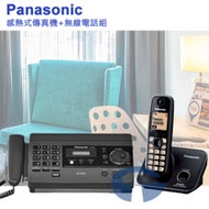 《Panasonic》松下國際牌傳真+無線電話組合 KX-FT501+KX-TG3711 (內斂黑+耀岩黑)
