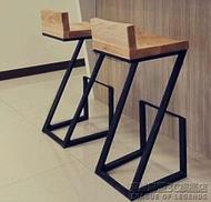 實木吧台椅做舊鐵藝酒吧椅吧椅復古高腳椅子吧台凳子咖啡休閒椅 MBS