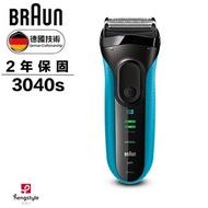 德國百靈BRAUN-新升級三鋒系列電鬍刀3040s 送BRAUN 紀念馬克杯