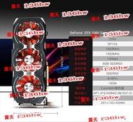 影馳GTX 1080 Gamer游戲 顯卡   GTX 1080Ti 11g 顯卡電腦主機