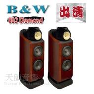 台中【天韻音響】英國 B&W 802 Diamond 落地喇叭  ~展示品出清 歡迎現場看實體~保固五年