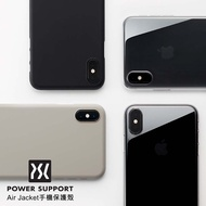 POWER SUPPORT iPhone Xs /Xs Max / XR 專用 Air Jacket 保護殼