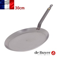 【de Buyer 畢耶】『原礦蜂蠟系列』傳統單柄可麗餅鍋30cm/鐵鍋