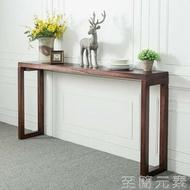 靠牆全實木玄關桌條案北歐玄關台置物架現代簡約門廳窄邊桌長條WD 至簡元素