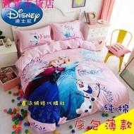 熱銷現貨 冰雪奇緣 純棉 床包組 棉被 寢具 床單 床罩組 被套 枕頭 寢具組 床包 薄被 迪士尼 艾莎 雪寶