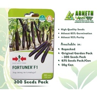 FORTUNER F1 EGGPLANT SEEDS BY EASTWEST