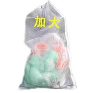 愛漁人漁網魚袋蛇袋紗袋尼龍網加密加厚90目100目加大編織袋