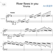 Piano 5~ River flows in you 華麗版