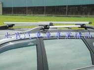 【上宸】FORD i-MAX 休旅車專用橫桿 行李架 車頂架 貨物架 旅行架 置物架 縱桿車頂架 屋頂架