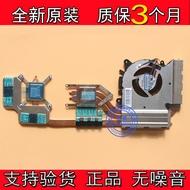 Msi / Gf63 8rd 8rc Fan Radiator Module Ms-16r1 16r2