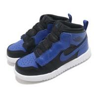 Nike 籃球鞋 Jordan 1 Mid ALT 童鞋 基本款 喬丹 魔鬼氈 簡約 小童 穿搭 黑 藍 AR6352077 AR6352-077
