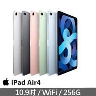 【Apple 蘋果】iPad Air 4 平板電腦(10.9吋/WiFi/256G)