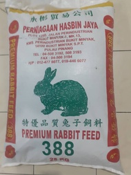 (25KG) MURAH MAKANAN ARNAB PREMIUM RABBIT PELLET FOOD, FEED & DIET HASBIN JAYA 388